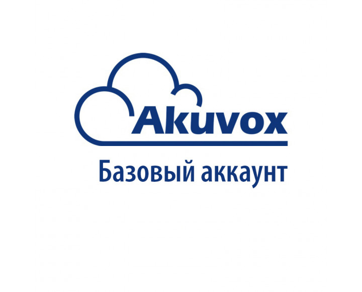 Akuvox Cloud Software License (Basic Account Activation)